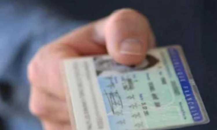 Έρχεται ο μοναδικός Προσωπικός Αριθμός για τον πολίτη: Πώς θα  χρησιμοποιείται - ilamia